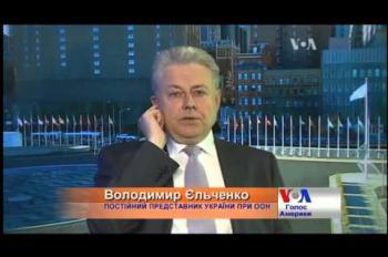 Як нейтралізувати методи Чуркіна в Радбезі ООН, розповів посол України. Відео