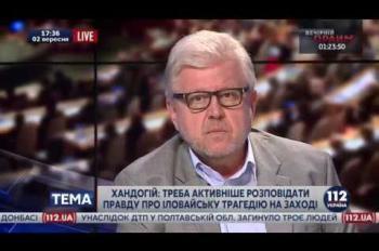 """Владимир Хандогий, чрезвычайный и полномочный посол, - гость """"112 Украина"""", 02.09.2016"""