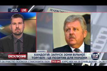 Хандогий о переговорах Климкина с представителями стран ЕС, будапештском формате и ЗСТ